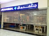 Security commerciale Shopfront/Shop Roll su Shutter Door