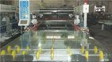 세륨 PLC 유리제 두 배 테두리 기계
