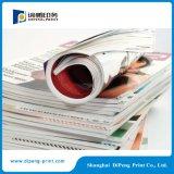 주문을 받아서 만들어진 디자인으로 인쇄하는 고품질 잡지