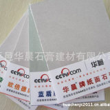 De Gipsplaat van het gips/Drywall/de Prijs van de Raad van het Gips van de Goede Kwaliteit