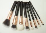 8PCS Synthetic Black Professional Cosmetic Makeup Brush Set