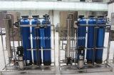 оборудование воды RO 1000lph размягчая и оборудование водоочистки