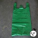 Мешок сырья зеленый и белый пластичный несущей