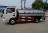 [4إكس2] [دونغفنغ] عزل دبابة لبن نقل شاحنة