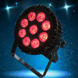 9PCS Rgbawuv 6in1 옥외 방수 LED 플러드 빛