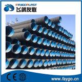 machine de Feinforced de fibre de boyau de PVC de vitesse de 25mm