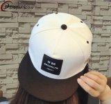 Cappello promozionale tessuto di baseball/Snapback di era di svago di sport della zona del contrassegno