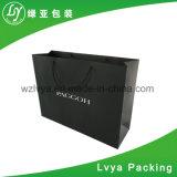 Kundenspezifischer Geschenk-/Kleid-Packpapier-Beutel/PapierEinkaufstasche