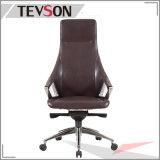 편리한 두목 의자 사무실 의자 행정실 의자