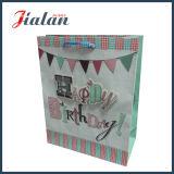 Конструкции логоса яркия блеска штейновый прокатанный мешок изготовленный на заказ бумажный для дня рождения