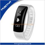 新式の方法低いMOQの要求のスマートなブレスレットの腕時計