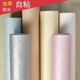 PVC Wallcovering, papier de mur de PVC, tissu de mur de PVC, papier peint de PVC de modèle moderne