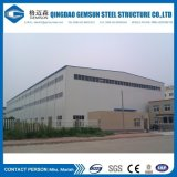 Oficina de aço do aço do armazém do edifício da construção de aço da manufatura do projeto