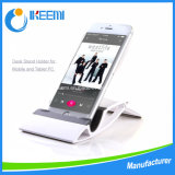 Mobile와 Tablet PC를 위한 책상 Stand Holder