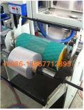 Máquina de sopro película plástica do PE da mini (SJ-50-700)