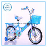 جديدة شعبيّة أطفال دراجة لأنّ 8 سنون [ألدشلد]