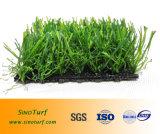 Трава мягкого и яркого цвета синтетическая для плавательного бассеина