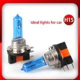 Ampoule d'halogène superbe de White12V 55/15W 7500k (H15)