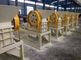 금 Ore Crushing Jaw Crusher, Low Price를 가진 Movable Jaw Crusher