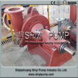 水処理の遠心スラリーの採鉱ポンプ部品