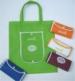 Sacchetto non tessuto poco costoso 70GSM di Eco con l'abitudine di marchio stampata