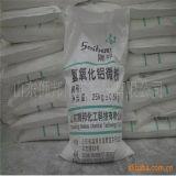 Alumine inférieure de sodium de température élevée de 4000 mailles