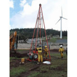 150m Trailer Mounted Mobile Water Well et Core Drilling Rig