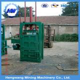 Машина Baler давления бутылки изготовления Китая гидровлическая неныжная пластичная (HW)