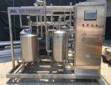 Машина пастеризатора Vat сыра 200 галлонов пастеризируя (ACE-SJ-3N)