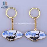 중국 사기질 열쇠 고리 주문 타원형 로고 금속 Keychain에서 공급