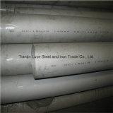 Edelstahl-Rohr Gefäß kaltgewalztes ASTM 304