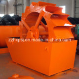 Artificial Sand Washing를 위한 바퀴 Sand Washer
