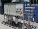 Lcro Serien-Wasser-Filter-Behandlung-System