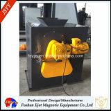 強力な乾式の工場価格は鉄鋼の磁気装置を選別する