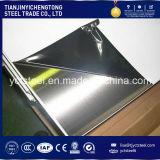 prezzo dello strato dell'acciaio inossidabile 316 316L