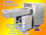 Shearing Treatment Equipment for Medicinal Materials Cutting Machine for Medicinal Materials