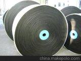 Banda transportadora usada fábrica del fertilizante del fosfato (ácido/álcali resistente)