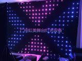 Panno popolare di visione della tenda LED di P18 3*8m LED video con un programma di 80 generi