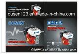бензиновый двигатель 5.5HP (OS168F)