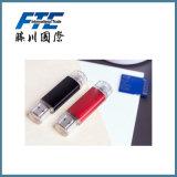 Dischi di memoria U dell'azionamento di memoria Flash del USB