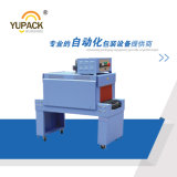 카드뮴을%s Yupack Hot Sale Shrink Wrap Oven, Pizza, Books