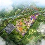 Projeto arquitectónico exterior da rendição do planeamento de cidade de Jining