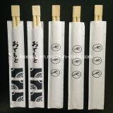 4.8-5.0mm de papel envuelto completa Mao bambú Palillos