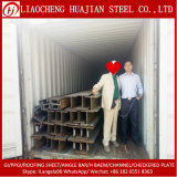 중국에서 열간압연 H 광속의 최고 질 강철빔