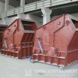 Yuhong einfaches Handhaben, vollkommene Technologie-Prallmühle