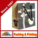 Kunstdruckpapier Wihte Papppapier-Einkaufstasche (210001)