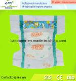 FDA, CE, ISO Certificado Baby Pad