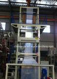 Giratório morrer a máquina de sopro da película de LDPE/HDPE/LLDPE