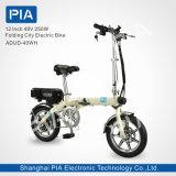12インチ48V 250W折る都市電気バイク(ADUD-40WH)
