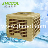 Luft-Kühlvorrichtung-besonders Entwurf mit Frequenzumsetzung